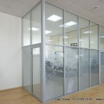 ofisbölme1