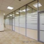 sabit ofis bölme duvar sistemleri