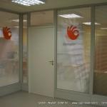 yaratıcı ofis bölme duvar sistemleri