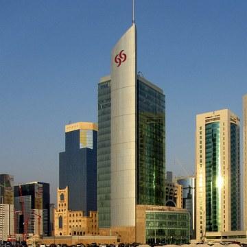 Doha Plaza Bölme Duvar